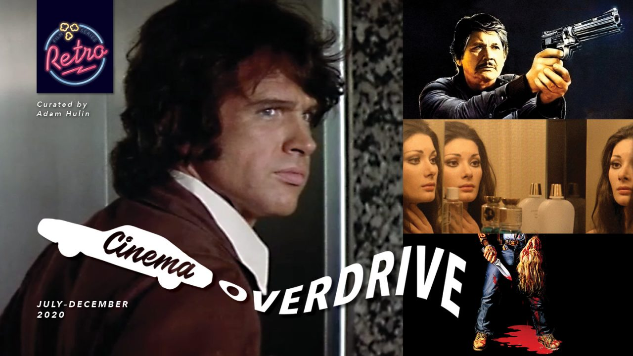 Cinema Overdrive: July-December, 2020